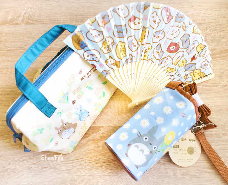 boutique kawaii shop cute france chezfee ete summer totoro neko atsume eventail