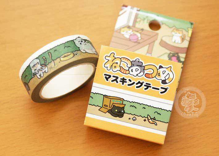 boutique shop kawaii france lille chezfee com washi masking tape chat neko atsume authentique jardin1