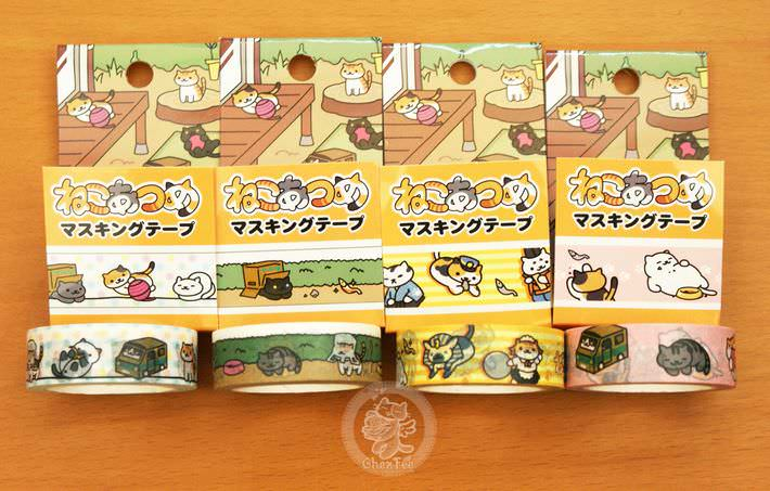 boutique shop kawaii france lille chezfee com washi masking tape chat neko atsume authentique2