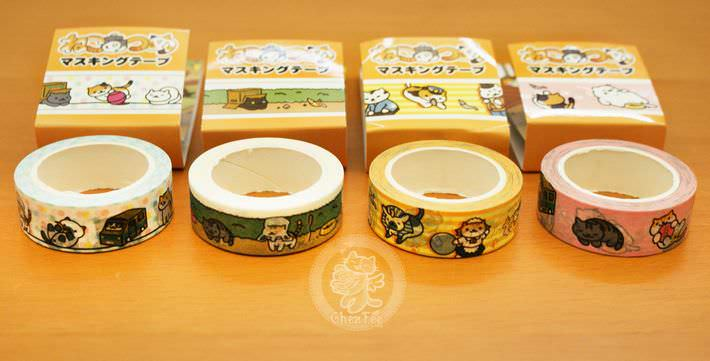 boutique shop kawaii france lille chezfee com washi masking tape chat neko atsume authentique3