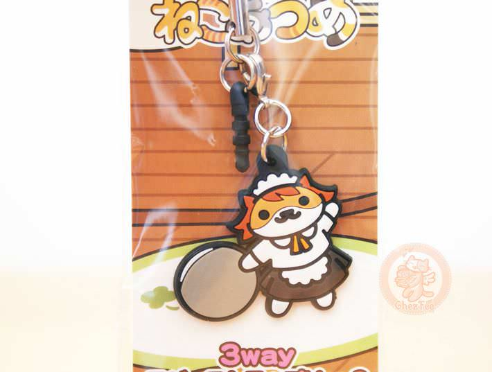 boutique kawaii cute shop chezfee com neko atsume cat chat strap multi usage cafe san1