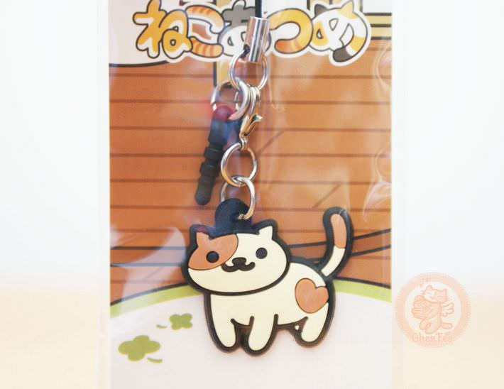 boutique kawaii cute shop chezfee com neko atsume cat chat strap multi usage kuriimu san1