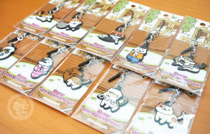 boutique kawaii cute shop chezfee com neko atsume cat chat strap multi usage2