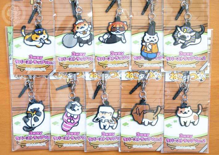 boutique kawaii cute shop chezfee com neko atsume cat chat strap multi usage3