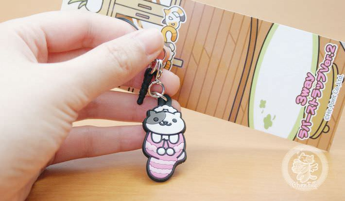boutique kawaii cute shop chezfee com neko atsume cat chat strap multi usage8