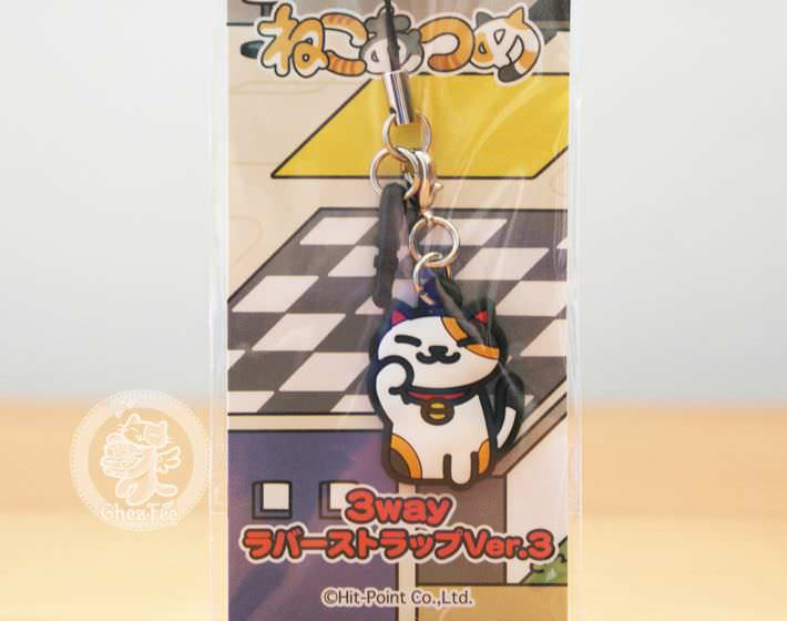 boutique kawaii cute shop chezfee com neko atsume cat chat strap multi usage koikoi1
