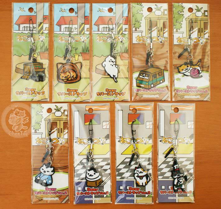 boutique kawaii cute shop chezfee com neko atsume cat chat strap multi usage no21