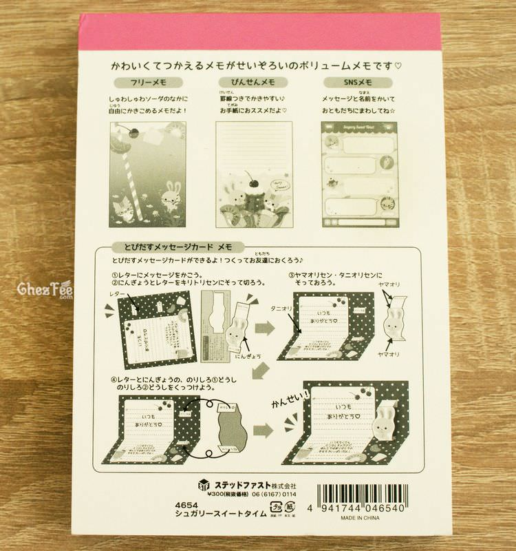 boutique kawaii shop cute papeterie chezfee carnet memo japonais usagi neko fruit 2