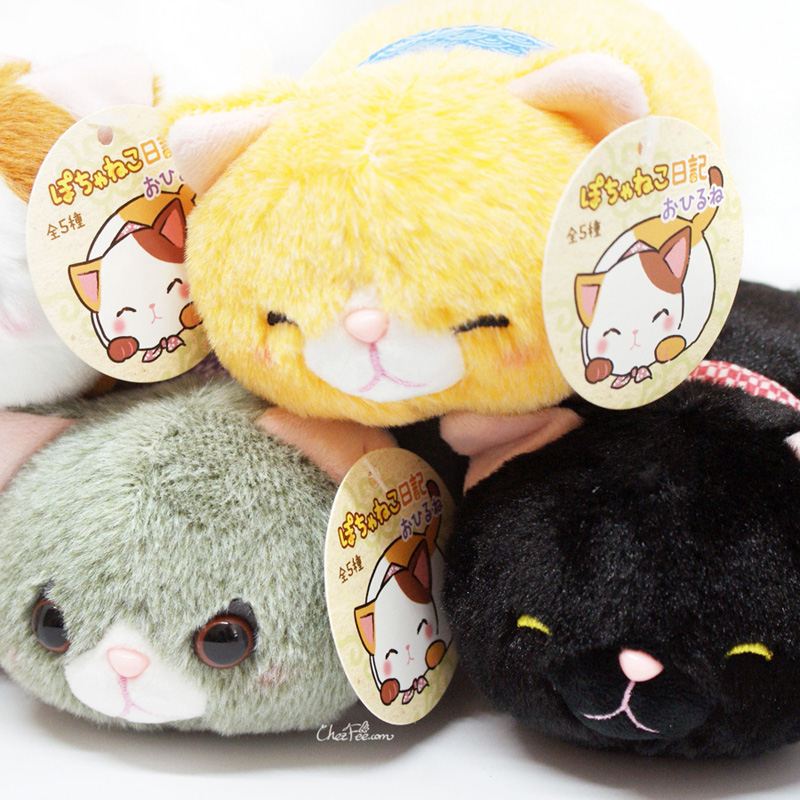 boutique kawaii shop chezfee peluche chat cat neko couche japonais 4