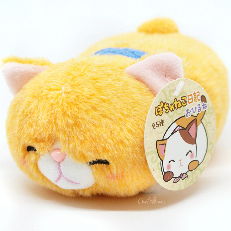 boutique kawaii shop chezfee peluche chat cat neko couche japonais roux 1