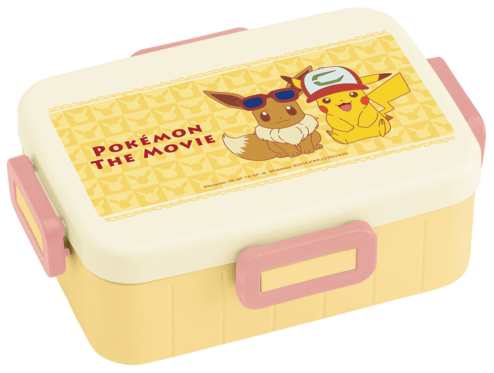 boutique kawaii shop chezfee pokemon licence pikachu evoli boite bento japonais made in japan 1