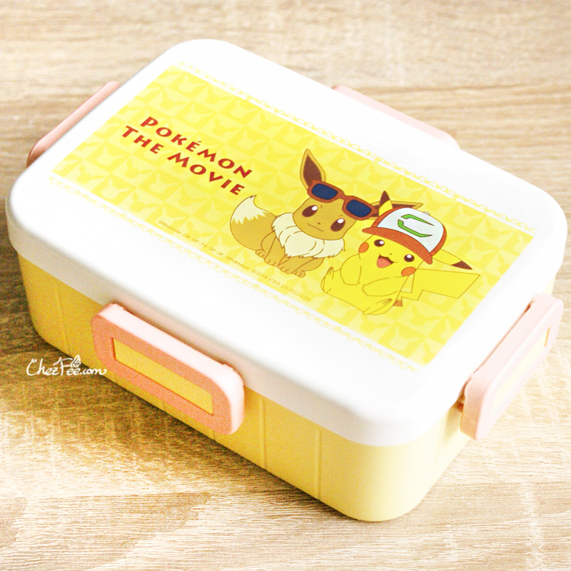 boutique kawaii shop chezfee pokemon licence pikachu evoli boite bento japonais made in japan 3