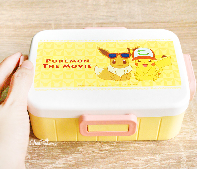 boutique kawaii shop chezfee pokemon licence pikachu evoli boite bento japonais made in japan 6