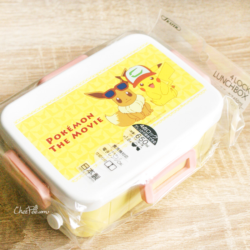 boutique kawaii shop chezfee pokemon licence pikachu evoli boite bento japonais made in japan 7