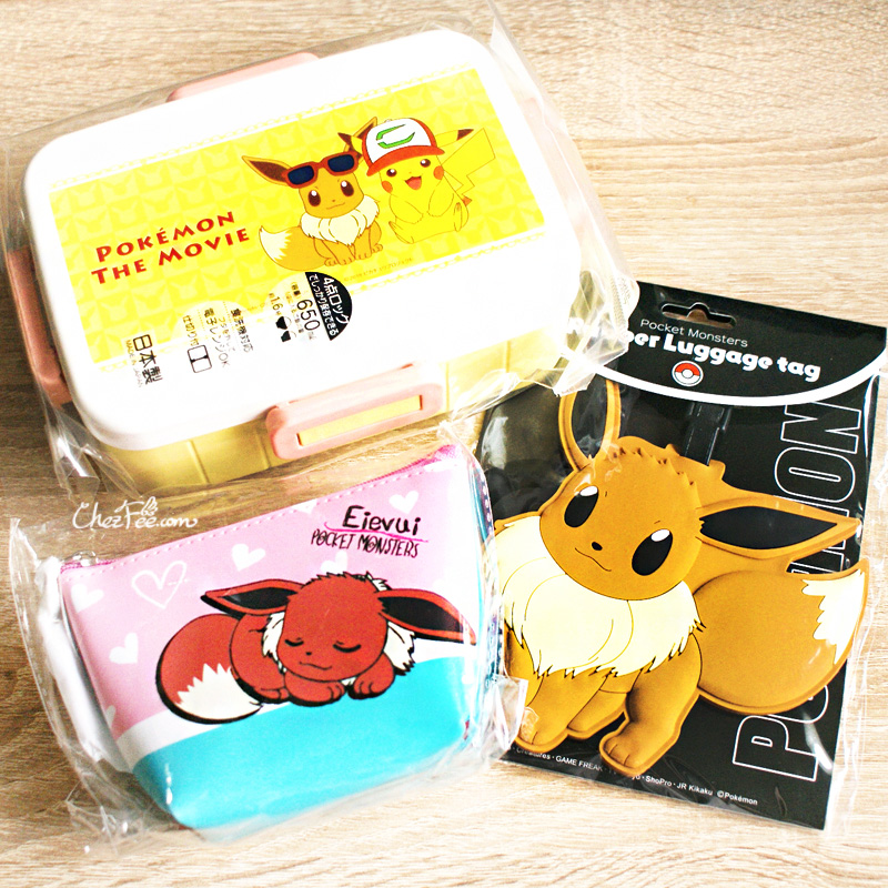 boutique kawaii shop france chezfee pokemon licence pikachu evoli idees cadeaux japonais 1
