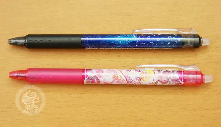 boutique kawaii shop cute stylo sailor moon pilot frixion1