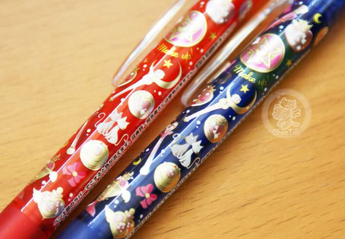 boutique kawaii shop cute stylo sailor moon pilot frixion12