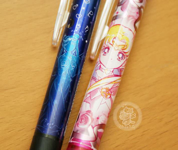 boutique kawaii shop cute stylo sailor moon pilot frixion6