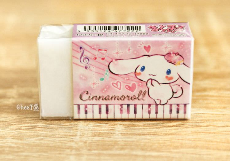 boutique kawaii shop papeterie chezfee sanrio cinnamoroll gomme 1