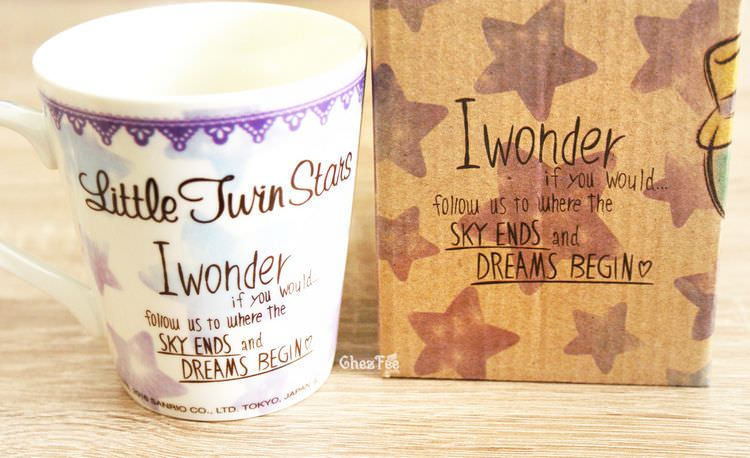 boutique kawaii shop chezfee sanrio little twin stars etoile mug 2