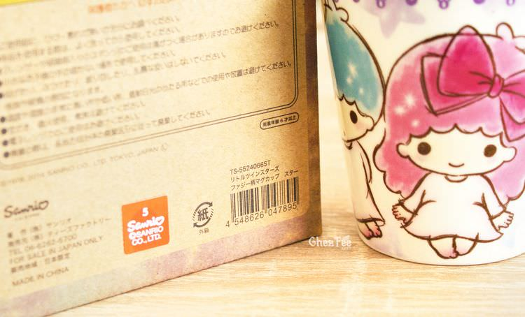 boutique kawaii shop chezfee sanrio little twin stars etoile mug 5