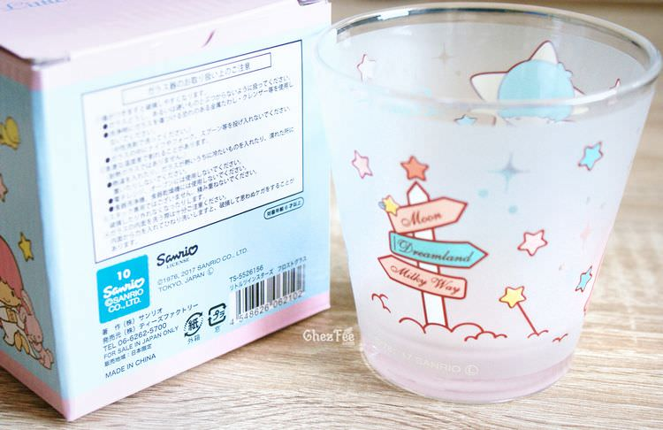 boutique kawaii shop chezfee verre sanrio authentique little twin stars licorne 3