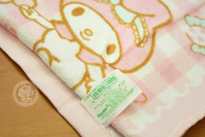 boutique kawaii shop cute lolita sanrio mymelody lapin grande serviette4