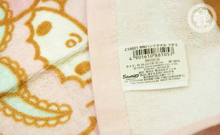 boutique kawaii shop cute lolita sanrio mymelody lapin petite serviette3