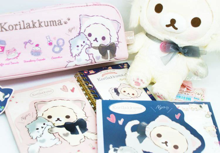 boutique kawaii shop cute chezfee sanx officiel rilakkuma korilakkuma chat cat 2