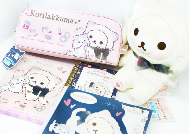 boutique kawaii shop cute chezfee sanx officiel rilakkuma korilakkuma chat cat 3