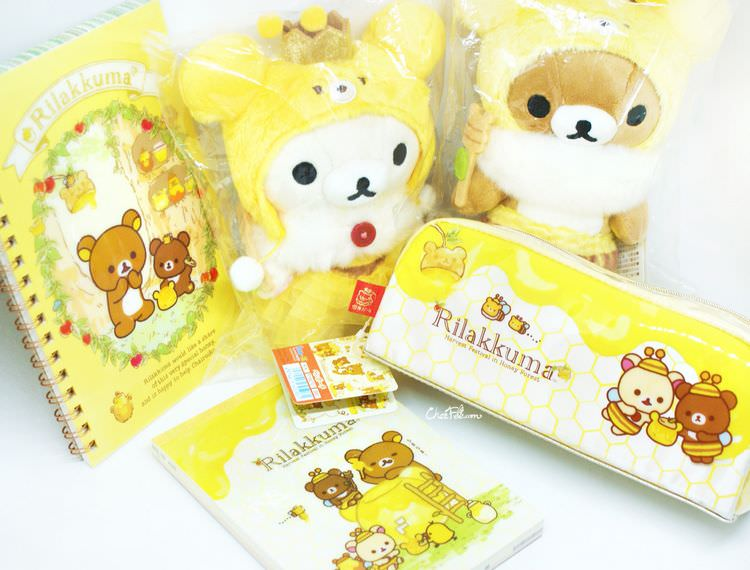 boutique kawaii shop cute chezfee sanx officiel rilakkuma miel abeille 2