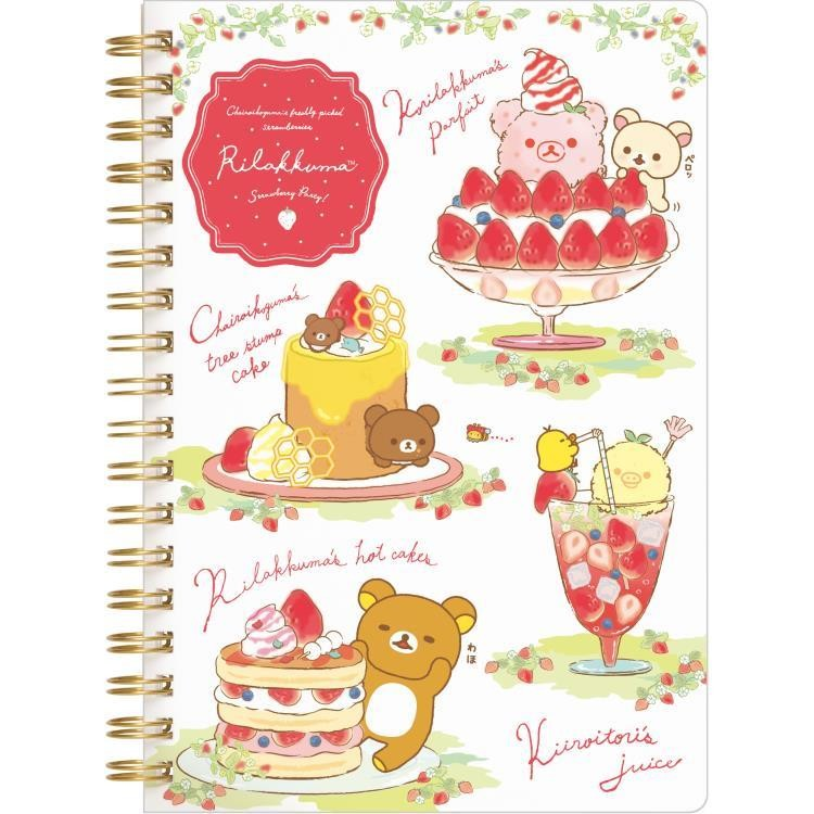 boutique papeterie fourniture kawaii shop chezfee carnet sanx authentique rilakkuma fraise 1