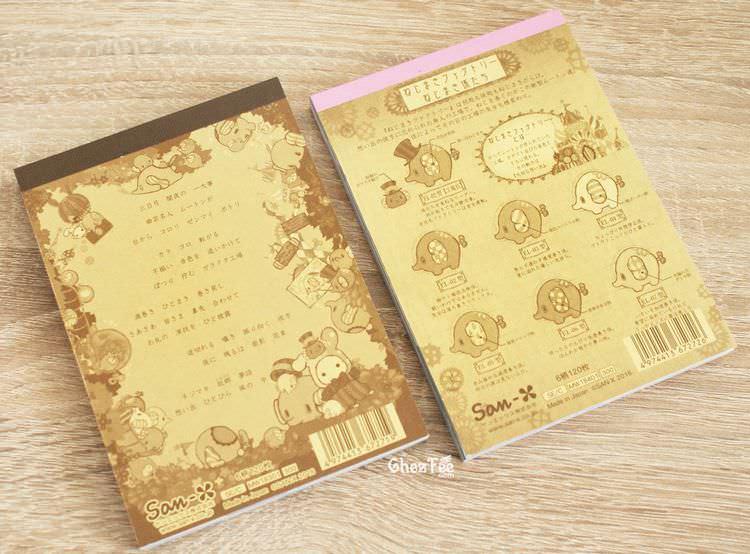 carnets cahiers agendas stylis s block note memo papier lettre kawaii san x. Black Bedroom Furniture Sets. Home Design Ideas
