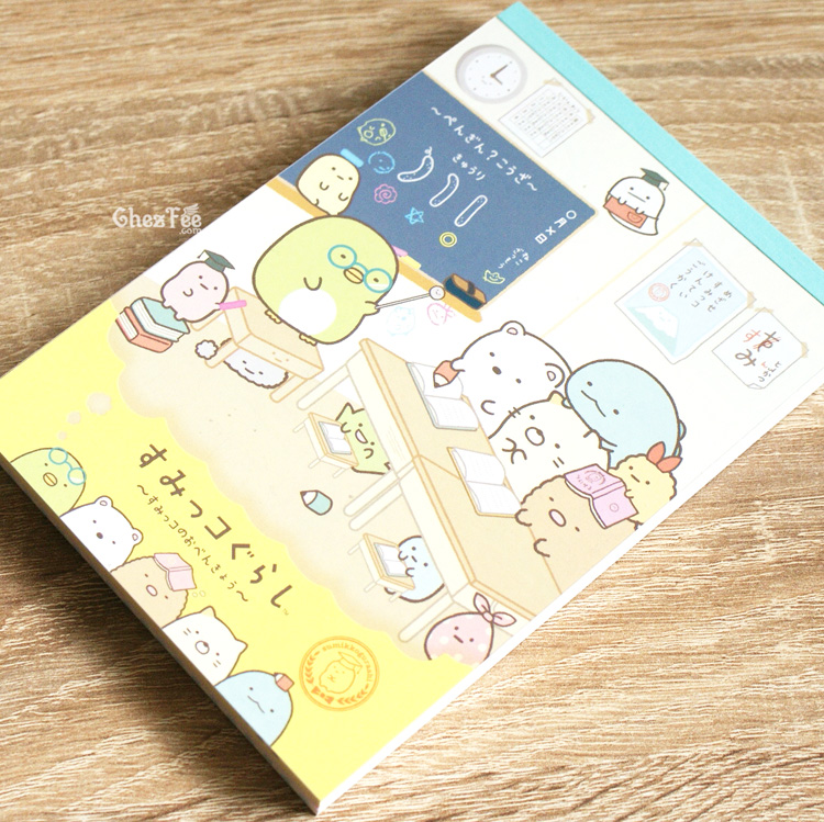 boutique kawaii shop cute chezfee sanx officiel carnet illustre sumikko gurashi ecole 2