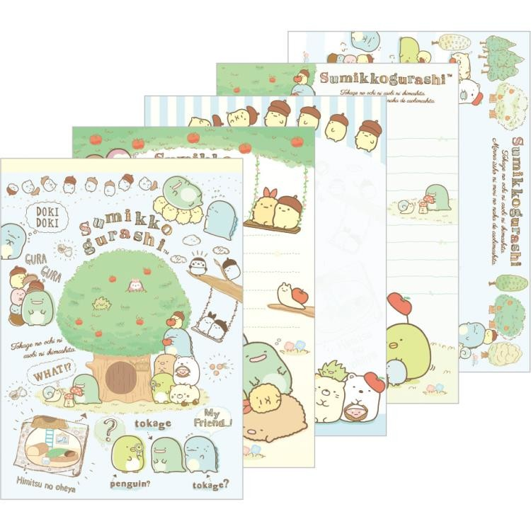 boutique kawaii shop cute chezfee sanx officiel carnet illustre sumikko gurashi foret 1