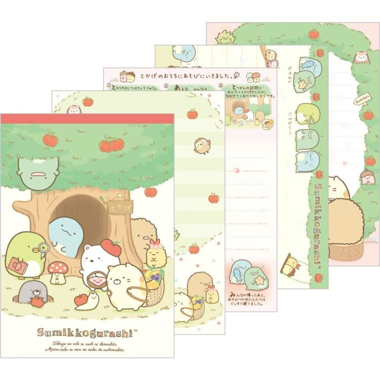 boutique kawaii shop cute chezfee sanx officiel carnet illustre sumikko gurashi foret fruits 1