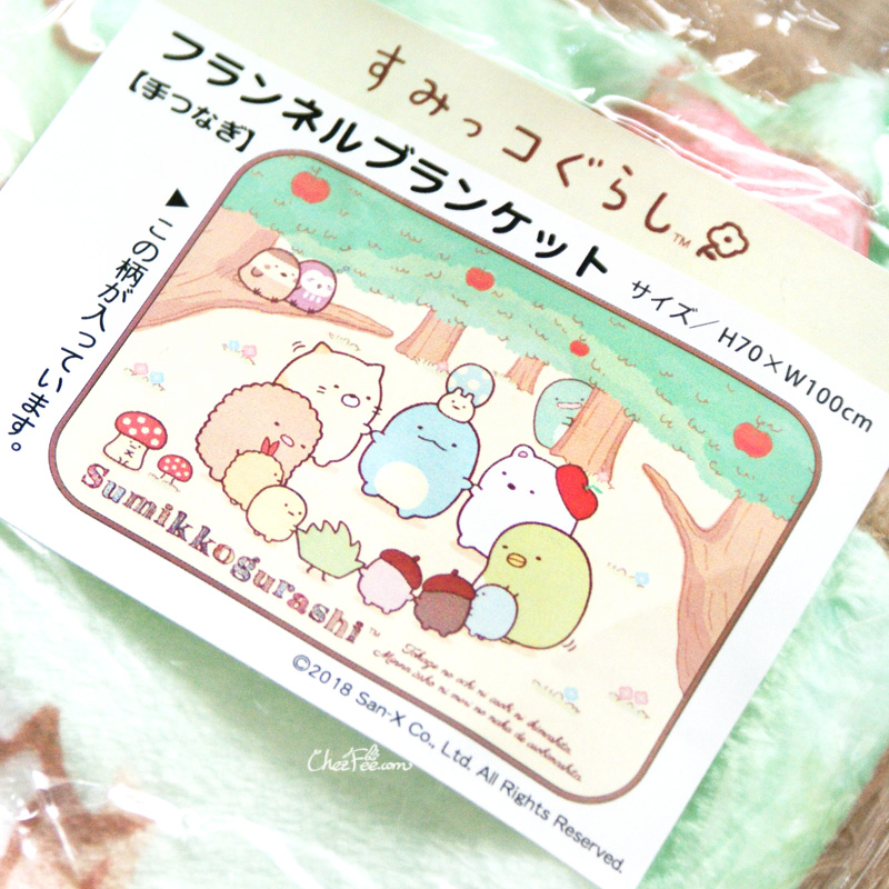 boutique kawaii shop chezfee sanx sumikko gurashi couverture polaire foret 1