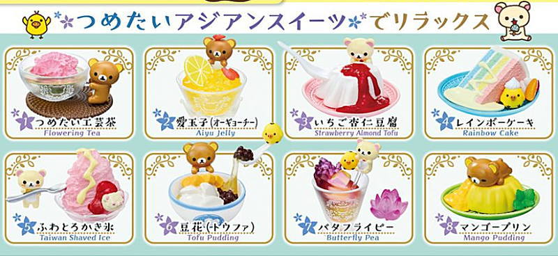 boutique kawaii shop chezfee sanx rement figurine rilakkuma cold asian sweets glace asiatique10
