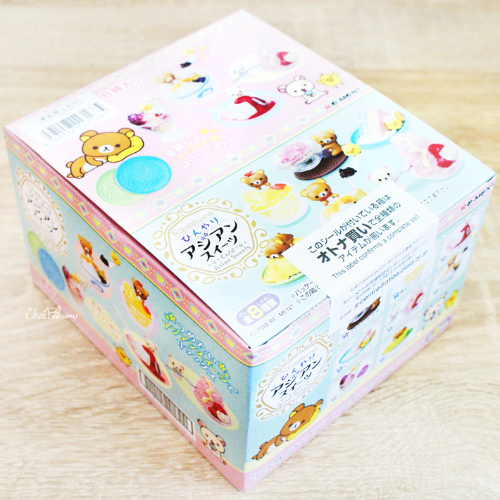 boutique kawaii shop chezfee sanx rement figurine rilakkuma cold asian sweets glace asiatique11