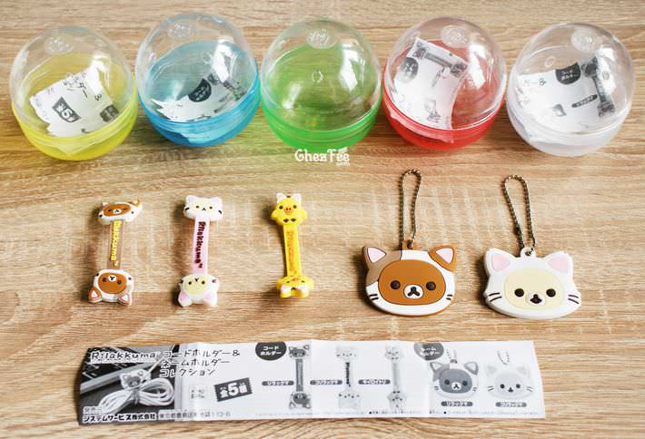 boutique kawaii officiel chezfee sanx rilakkuma chat gashapon range cable porte clef 1