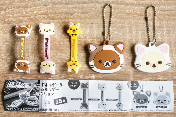 boutique kawaii officiel chezfee sanx rilakkuma chat gashapon range cable porte clef 2