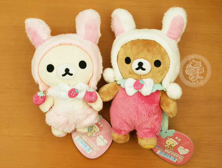 boutique kawaii shop cute chezfee com peluche sanx authentique rilakkuma korila lapin1