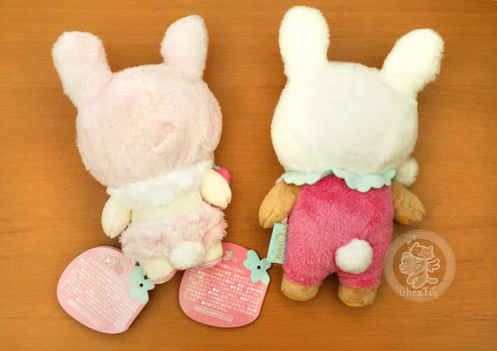boutique kawaii shop cute chezfee com peluche sanx authentique rilakkuma korila lapin2