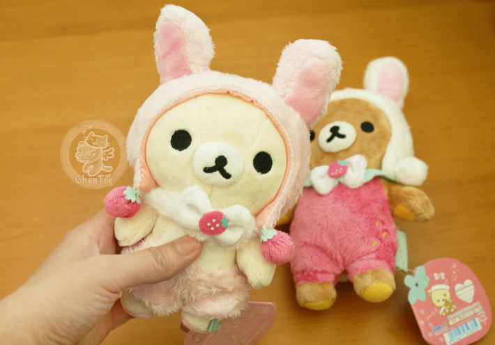 boutique kawaii shop cute chezfee com peluche sanx authentique rilakkuma korila lapin3