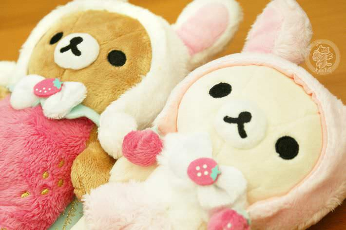 boutique kawaii shop cute chezfee com peluche sanx authentique rilakkuma korila lapin5