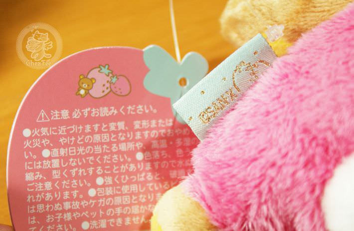 boutique kawaii shop cute chezfee com peluche sanx authentique rilakkuma korila lapin6