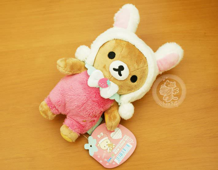 boutique kawaii shop cute chezfee com peluche sanx authentique rilakkuma lapin1