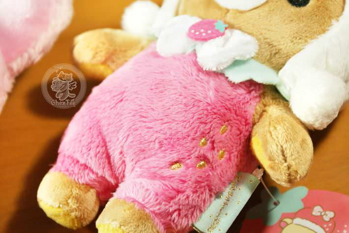 boutique kawaii shop cute chezfee com peluche sanx authentique rilakkuma lapin2