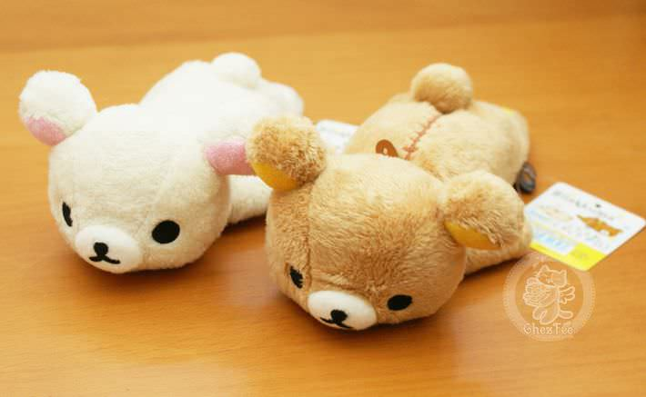boutique kawaii shop cute chezfee com peluche sanx authentique rilakkuma korilakkuma allonge1