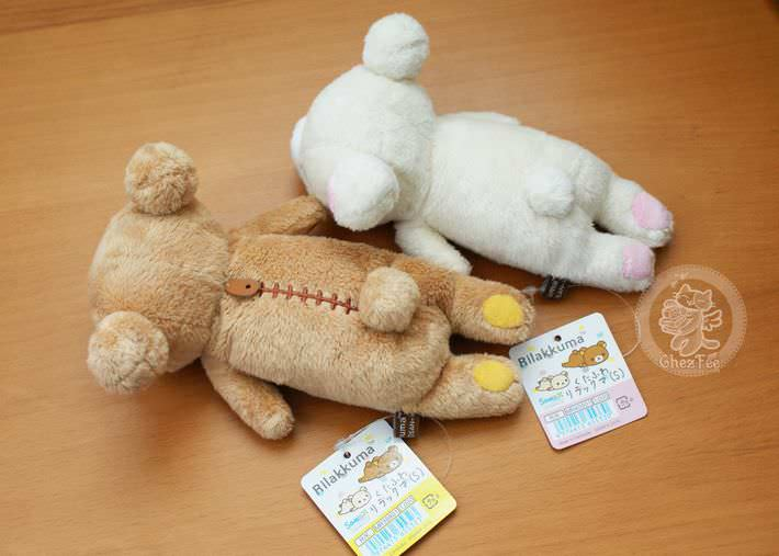 boutique kawaii shop cute chezfee com peluche sanx authentique rilakkuma korilakkuma allonge2